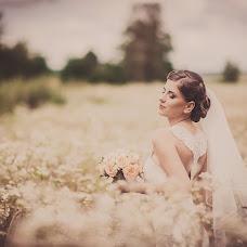 Wedding photographer Vitaliy Petrishin (Petryshyn). Photo of 03.10.2014