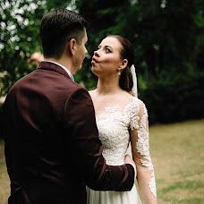 Hochzeitsfotograf Viktorija Zaichenko (vikizai). Foto vom 26.07.2019