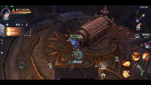 u9b3cu8a9eu8ff7u57ce android2mod screenshots 18