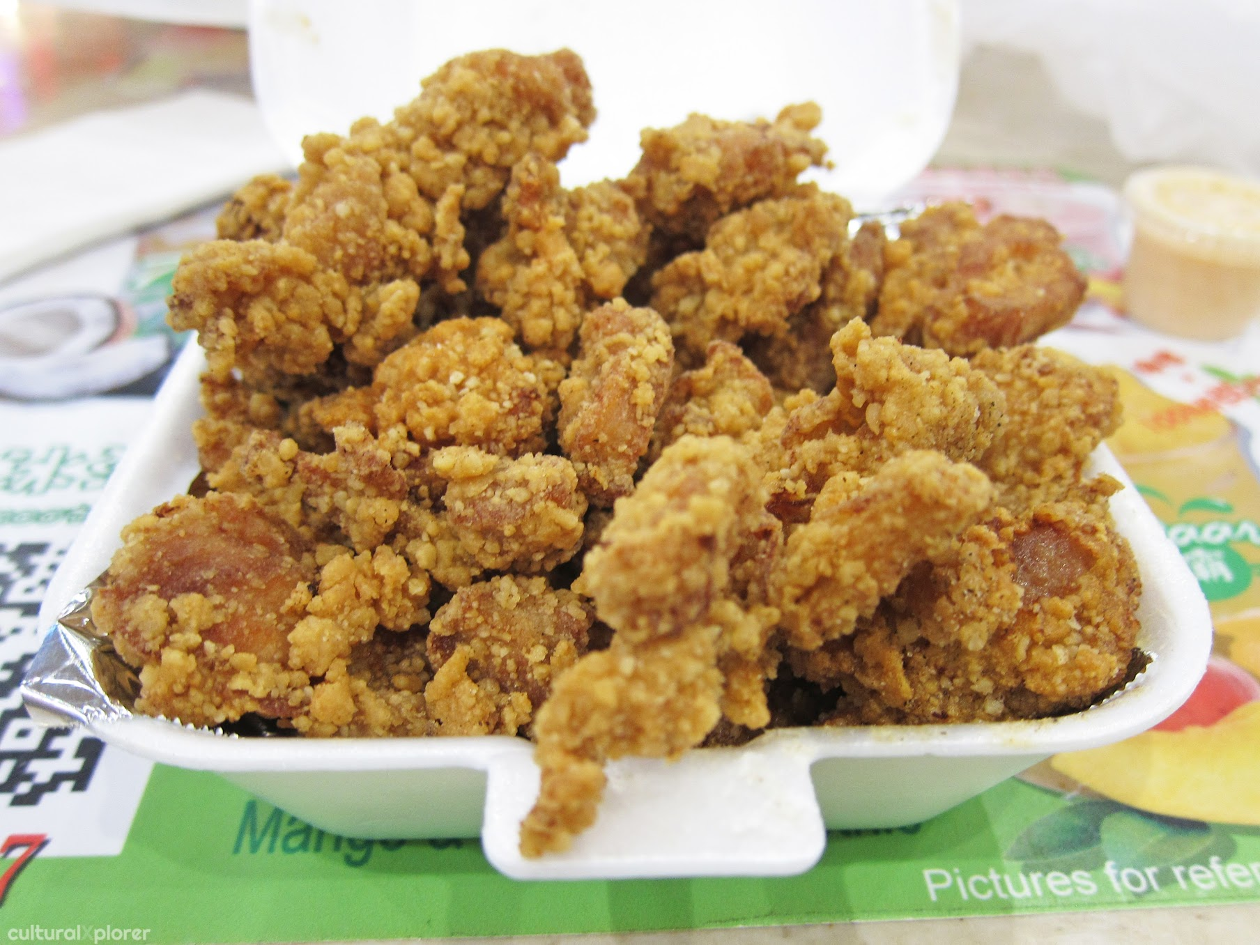 Xiao Yuan Huan Taiwan Market Foods 小圓環 Fried Chicken Flushing