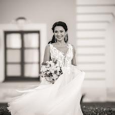 Wedding photographer Elena Trofimova (trofimovaelena). Photo of 02.11.2018