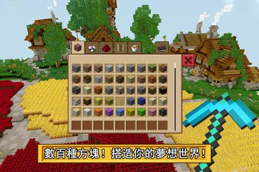 方塊世界Cube World: 像素世界積木遊戲,生存遊戲
