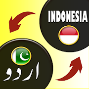 Indonesian to Urdu Translator