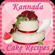 Kannada recipes cakes apps on google play kannada recipes cakes ccuart Choice Image
