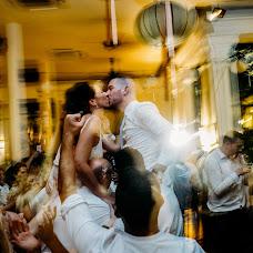 Nhiếp ảnh gia ảnh cưới Tam Nguyen (fernandes). Ảnh của 09.04.2019