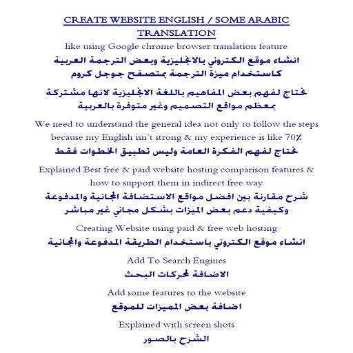 Δωρεάν online ιστοσελίδες γνωριμιών στη Σαουδική Αραβία
