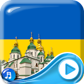 Ukraine Flag Wallpaper-3d Flag