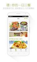 Screenshot of 好豆菜谱