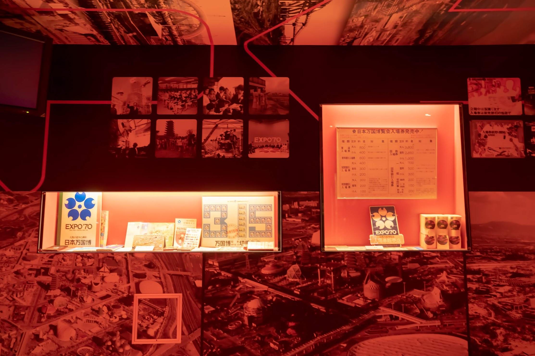 Expo'70 Pavilion5