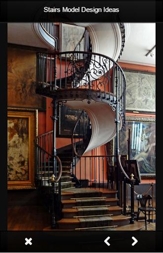 未来派楼梯设计理念