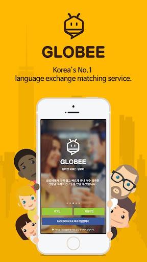 globee- 遇见最棒外籍教师的应用程序。KPOP明星