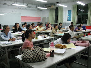 Photo: 20110913應用客語(中高級檢定考課程)001