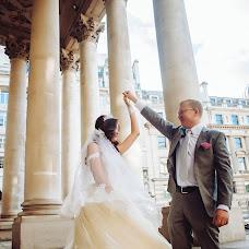 Wedding photographer Liza Lobanova (LisaLobanova). Photo of 17.11.2016