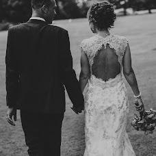 Wedding photographer Rob Grimes (robgrimesphotog). Photo of 28.07.2016
