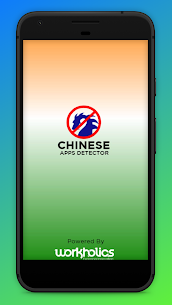 Chinese App Detector apk download 1