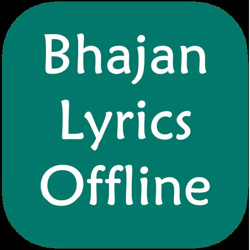 Bhajan Lyrics Offline - Apps on Google Play