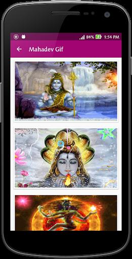 Download Gif Mahadev Collection Google Play softwares