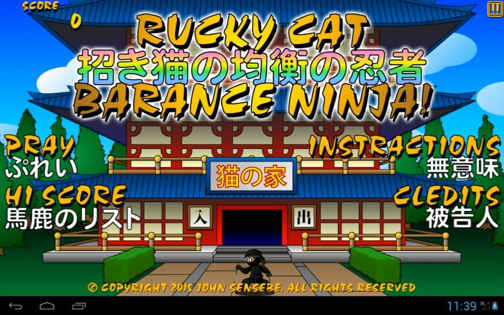 Rucky Cat Barance Ninja!- screenshot