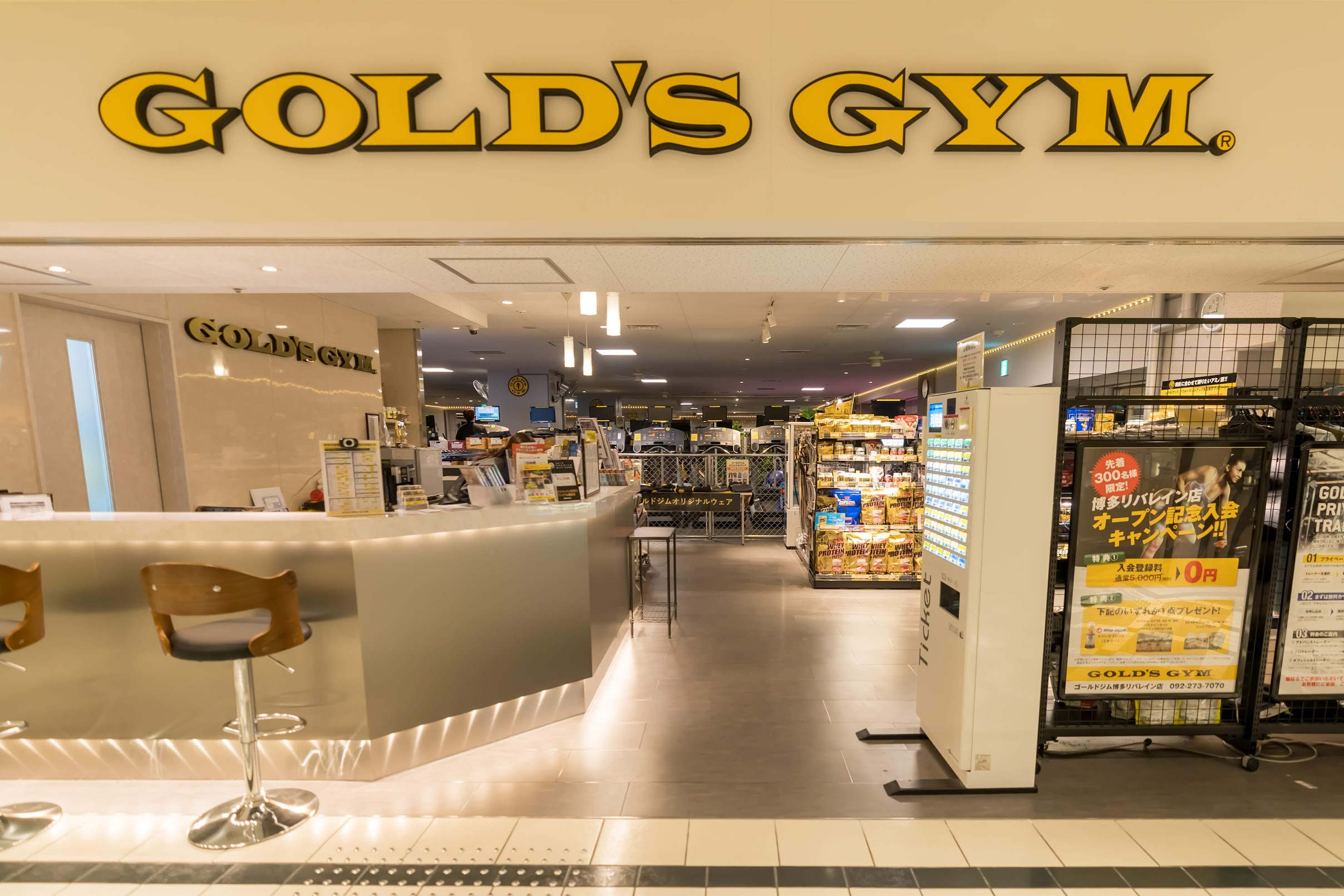 Gold's Gym Hakata Riverain