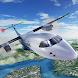 飛行機のフライトパイロットシミュレータ