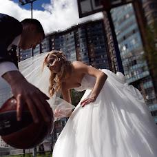 Wedding photographer Dmitriy Makovskiy (Makovskii). Photo of 06.02.2018