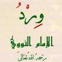 Wird Al Imam An Nawawi icon