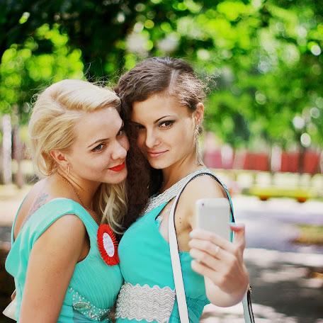 Wedding photographer Alla Sedina (Alilu92). Photo of 17.04.2015