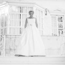 Wedding photographer jesus prado (jesusprado1). Photo of 23.09.2015