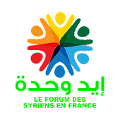 Syrian Forum in France