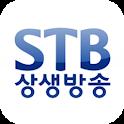 STB상생방송 icon