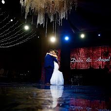 Fotógrafo de bodas Andres Barria davison (Abarriaphoto). Foto del 27.07.2018