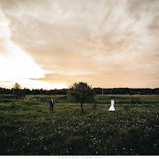 Wedding photographer Vyacheslav Skochiy (Skochiy). Photo of 24.10.2015