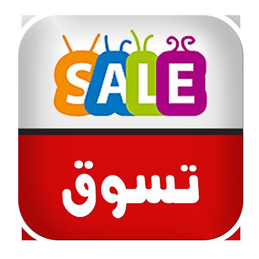 عروض تسوق مصر file APK for Gaming PC/PS3/PS4 Smart TV