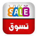 عروض تسوق مصر icon