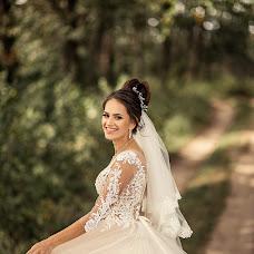 Wedding photographer Yanina Grishkova (grishkova). Photo of 21.10.2018