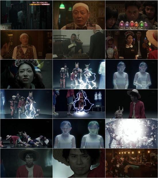 (TV-Dorama)(720p) オー・マイ・ジャンプ!~少年ジャンプが地球を救う~ ep11 180323