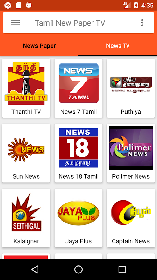 Tamil News Paper And News TV- screenshot