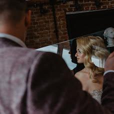 Wedding photographer Katerina Karmanova (karmanova). Photo of 15.08.2018