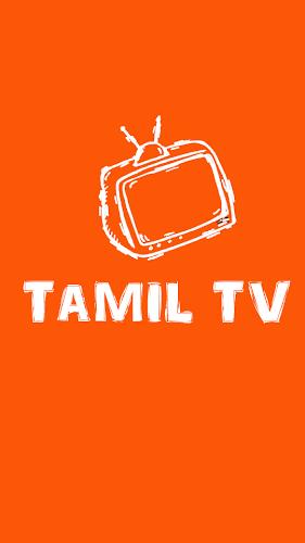 By Photo Congress    Makkal Tv Serial Tamil