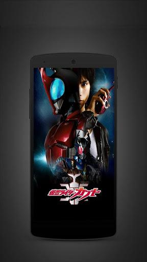 Download Kamen Rider Wallpaper Hd Apk Full Apksfullcom