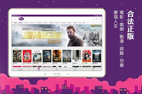 LiTV 線上影視 - 戲劇,電影,綜藝,動漫,電視,新聞直播看到飽 - Apps on Google Play