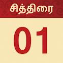 Nila Tamil Calendar 2021 icon