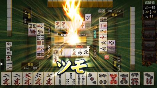 MAH-JONG FIGHT CLUB Sp 1.8.4 screenshots 1