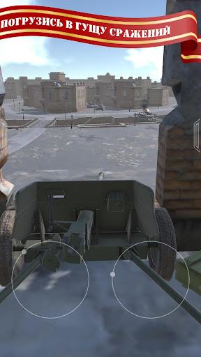Télécharger Gratuit Code Triche Один в поле воин 2 - Артиллерист сражения война MOD APK 2