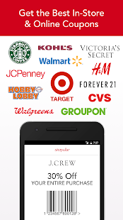 Coupons & Weekly Ads Shopular- screenshot thumbnail