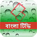 Bangla Tv Free icon