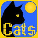 PathPix Cats icon