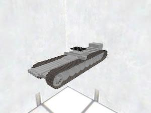 76式機動戦車 8.8cm改良型