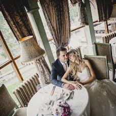 Wedding photographer Natalya Strelchik (prizrachnaya). Photo of 12.11.2013