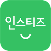 instiz (official)
